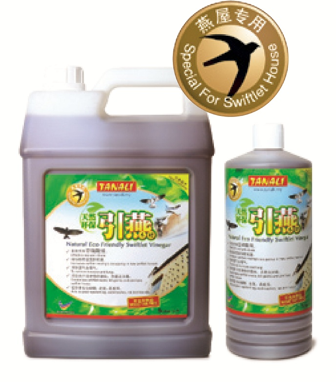 Tar Free Swiftlet Vinegar